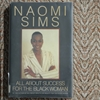 All About Health & Beauty for the Black Woman NaomiSims Cosmetics Books